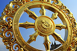 new kadampa tradition, dharma wheel, nkt, nkt-ikbu, kadampa buddhism, je tsongkhapa, atisha, mahayana, geshe kelsang gyatso